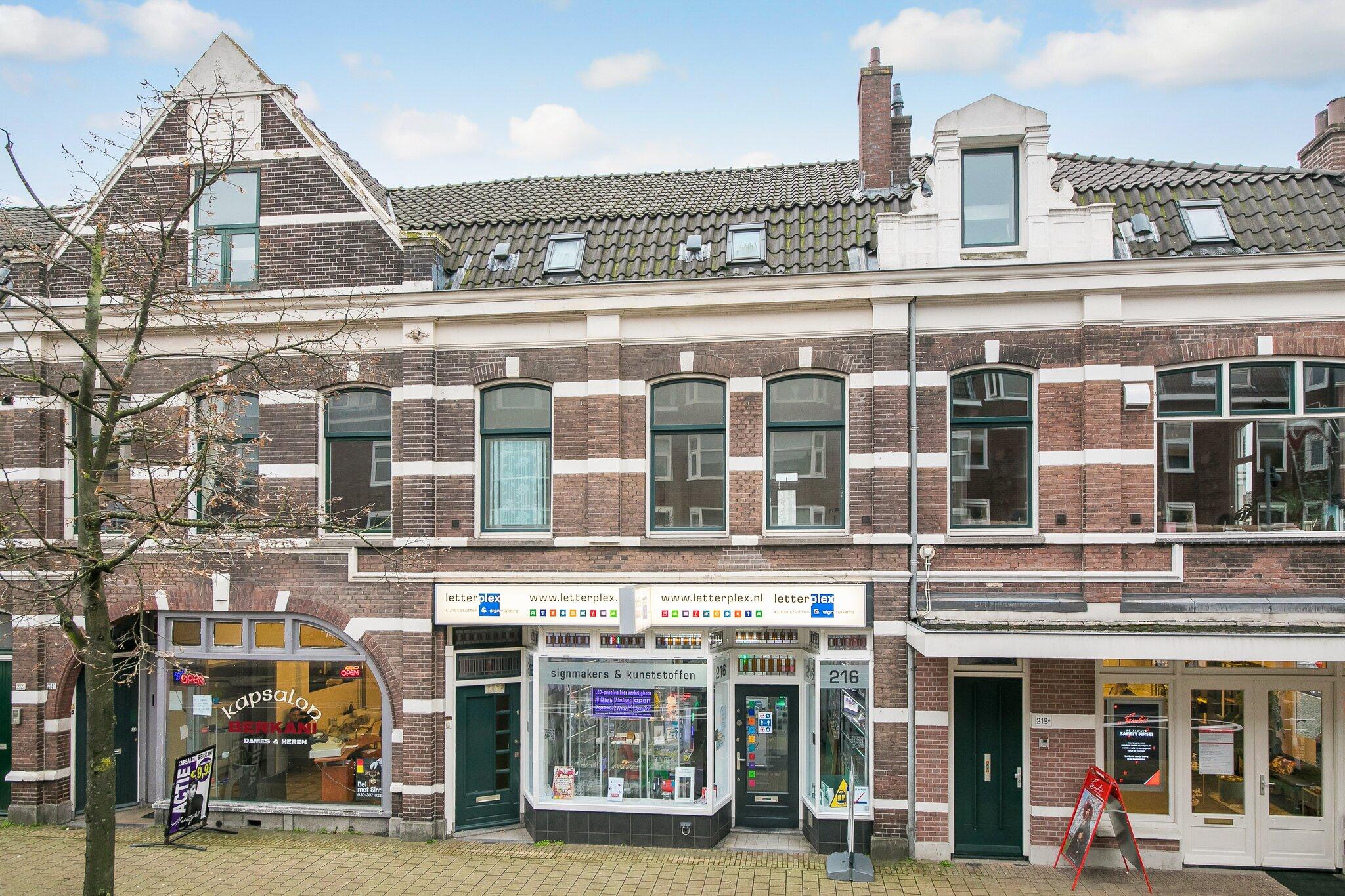 Utrecht – Amsterdamsestraatweg 216Bis – Hoofdfoto
